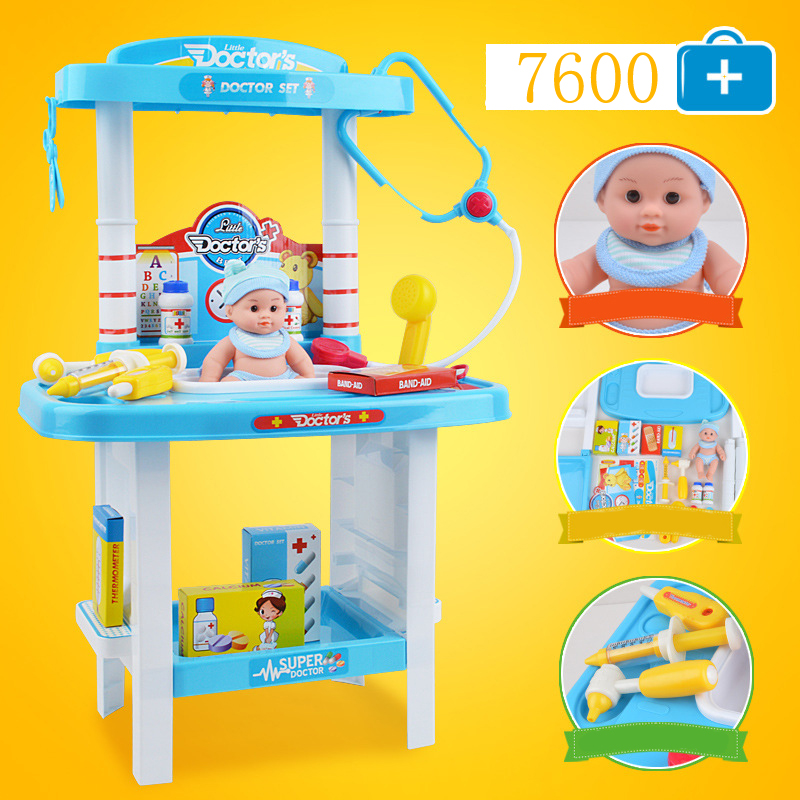 BOWA 7600 Baby Simulation Medical Tool Kit Children Toys